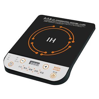 歌林微電腦定時電磁爐CS-SJM16