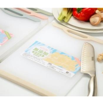 【典藏家】防滑加大切菜板 (30X40X0.9cm)