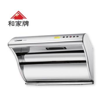 和家牌超靜強吸斜背式電熱排油煙機(80cm)H-8642