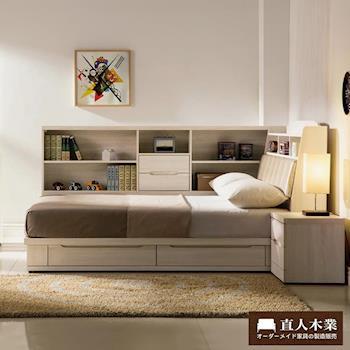 【日本直人木業】COCO白橡3.5尺床組加床邊櫃