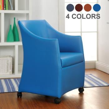 【咱的厝】薇拉單人沙發椅/電腦椅/休閒椅/工作椅/皮沙發椅(四色)