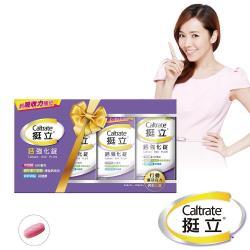 【挺立】鈣強化錠禮盒 共176錠(侯佩岑 真心推薦)