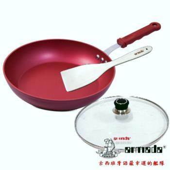 armada酷炫不沾平底鍋魅力紅28cm