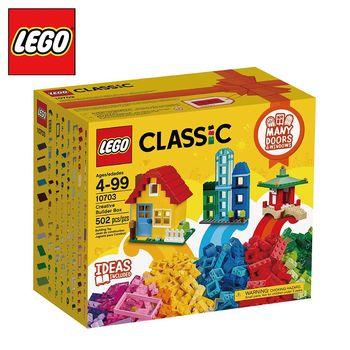 樂高【LEGO】L10703 樂高R 創意拼砌盒