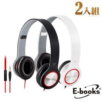 E-books S13 智慧手機接聽鍵摺疊耳機 2入組