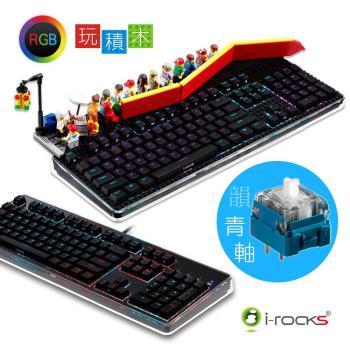 i-Rocks IRK76M RGB機械鍵盤-黑(青軸)