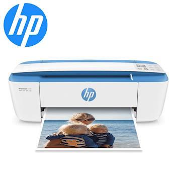 HP DeskJet 3720 無線3合1迷你噴墨複合機 (Wifi/影印/列印/掃描)
