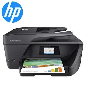 HP OfficeJet Pro 6960 商用多功能印表機 (列印/影印/掃瞄/傳真)