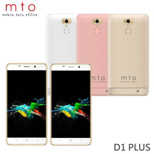 【MTO】 D1 Plus四核心5.5吋4G LTE智慧雙卡機