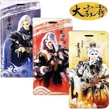【霹靂授權正版】iPhone 6s / 6 (4.7吋) 布袋戲彩繪磁力皮套