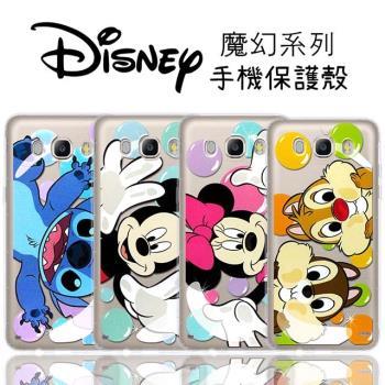 【Disney】Samsung Galaxy J7 魔幻系列 彩繪透明保護軟套