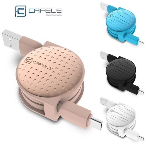 CAFELE Type C 伸縮充電線 傳輸線