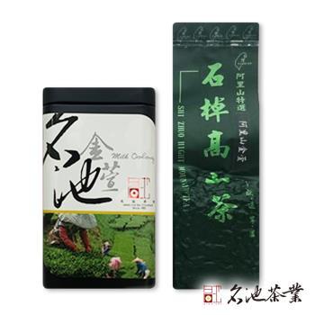 名池茶業 比賽級阿里山石棹金萱烏龍茶(經典銀款150克 *4)