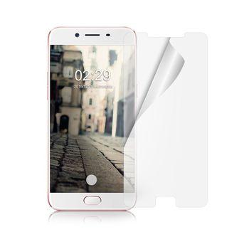 魔力 OPPO R9s 5.5吋 高透光抗刮螢幕保護貼