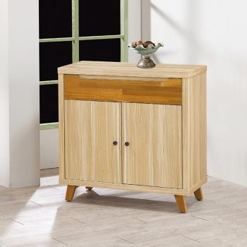 Bernice-多琳2.7尺雙色碗盤收納餐櫃