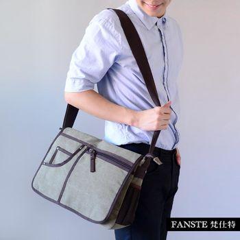Fanste_梵仕特 帆布格調 電腦3C側背包-1602