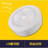 【光的魔法師 Magic Light】白色LED感應式吸頂燈 感應燈 紅外線感應燈具