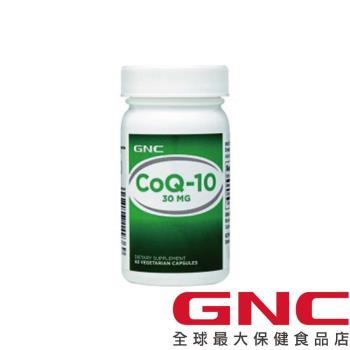 GNC健安喜 輔酵素Q10膠囊食品 60顆