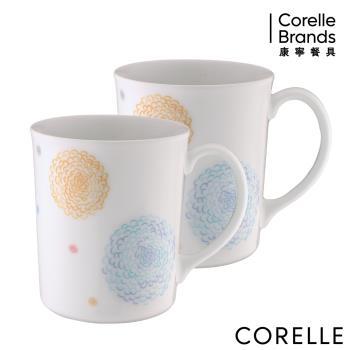 【美國康寧CORELLE】繽紛美夢2件式馬克杯組(B01)