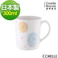 任-【美國康寧CORELLE】繽紛美夢300ml馬克杯