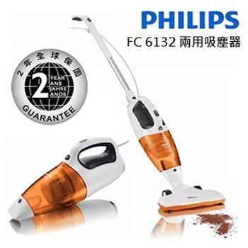 PHILIPS 飛利浦手持式二合一吸塵器 FC6132