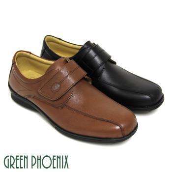 GREEN PHOENIX 素面沾黏式全真皮平底休閒男皮鞋T63-16091