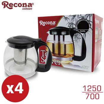 [大+小超值4入]日本Recona 日式玻璃花茶壺/泡茶壺 1250ml+700ml