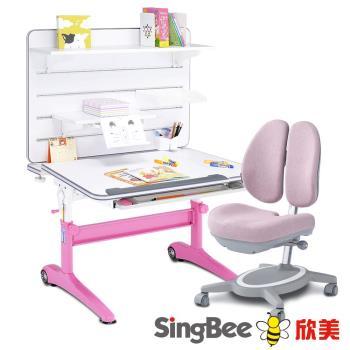 【SingBee欣美】酷炫L桌+掛板書架+132雙背椅(草原綠/淺芋粉/丹寧藍)