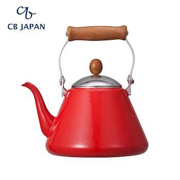 CB Japan 北歐系列琺瑯原木手沖壺