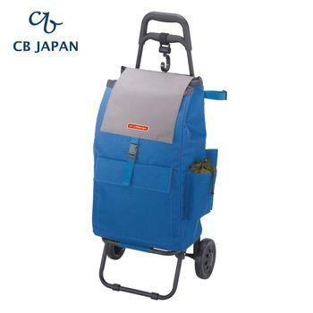 CB Japan 巴黎系列保冷城市購物車