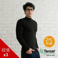 【PEILOU】貝柔機能吸濕發熱男保暖衣(半高領-黑色-3入)