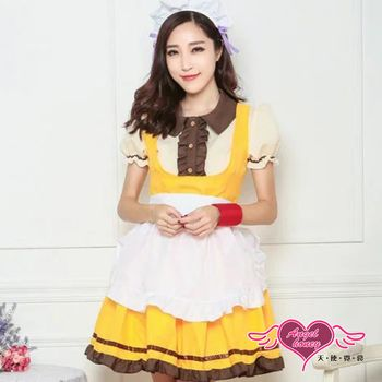 天使霓裳 角色扮演 朝日暖陽 甜美女僕制服表演服(黃F) QF2232