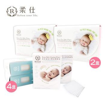 【BabyTiger虎兒寶】ROUSHR 柔仕 乾濕兩用布巾組合包 160片/盒 X 2 盒 + 清淨棉隨身盒180片/盒 X 4 盒