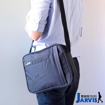 Jarvis賈維斯 側背包 休閒多功能-浮雕Lead-8806-3