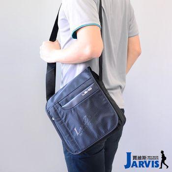 Jarvis 側背包 休閒公事包-浮雕Lead-737-2