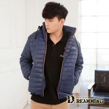 【Dreamming】美式亮彩織條厚刷毛連帽外套(共二色)