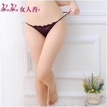 BoBo女人香 法式典雅刺繡蕾絲性感內褲/丁字褲C231-5-丁香紫