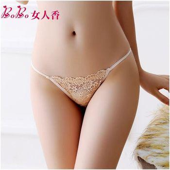 【BoBo女人香】法式典雅刺繡蕾絲性感內褲-低腰丁字褲-C231-5(香檳金)