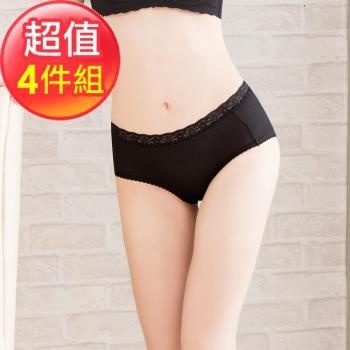 【蘇菲娜】台灣製氣網布涼爽舒適褲底竹炭抑菌除臭三角生理褲4件組(C603)