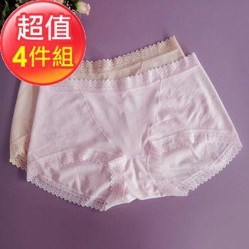 【蘇菲娜】台灣製緹花包臀加大尺碼蕾絲三角褲4件組(E318)