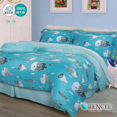 夢工場 海潮之聲天絲五件式中式寢具組-雙人