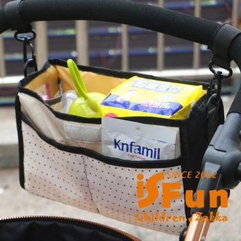 【iSFun】婦幼收納*嬰兒推車媽媽鋪棉掛包/二色可選