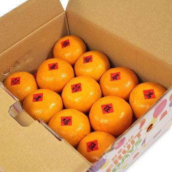 【鮮果日誌】大桔大利茂谷柑禮盒(4台斤精美禮盒裝)