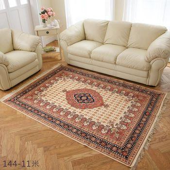 格藍傢飾 時尚舒適絲毯-雅典娜系列160 x230CM