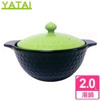 YATAI雅泰 立體蜂巢健康鍋22cm