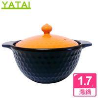 YATAI雅泰 立體蜂巢健康鍋20cm