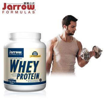 【美國Jarrow賈羅公式】超濾乳清蛋白粉-香草口味(454g/瓶)