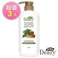 Deary 媞爾妮乳油木極潤身體乳500mlx3