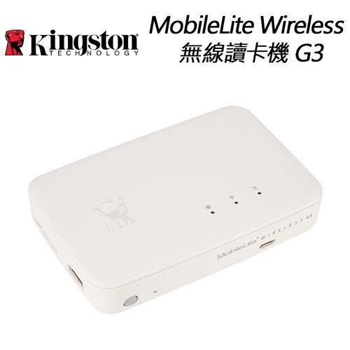 KingSton 金士頓 MobileLite Wireless G3 無線讀卡機 - 公司貨 ( 行動電源  無線路由 MLWG3 )