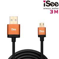 iSee Micro USB 鋁合金充電/資料傳輸線 3M (IS-C83)-活力橘